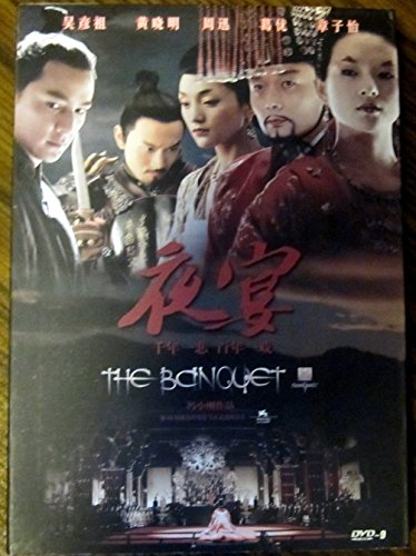 The Banquet [Cantonese Thailand Language]