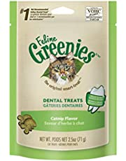 FELINE GREENIES Natural Dental Care Cat Treats 2.1-2.5 oz