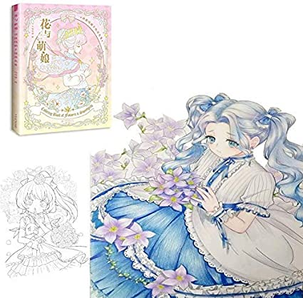 Costume Topic Anime Line Livre De Coloriage Pour Adulte Belles Lignes Jardin Secret Amazon Fr Fournitures De Bureau