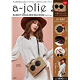 a-jolie BASKET SHOULDER BAG BOOK BROWN ver.