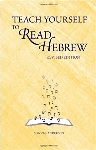 amazon teach yourself to read hebrew ethelyn simon joseph