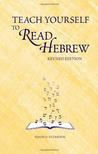 Teach Yourself to Read Hebrew (The Best Way To Teach Reading)