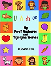 My First Amharic and Tigrigna Words