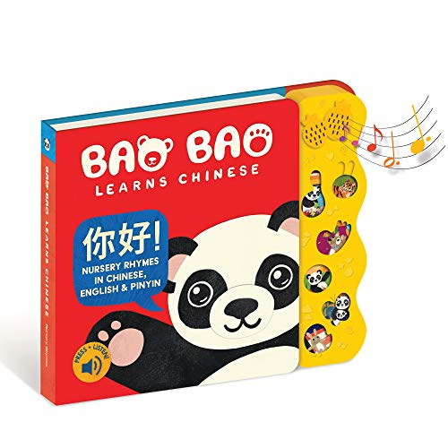 New! The Best Music Children's Book of Nursery Rhymes for Learning Mandarin Chinese. Our Interactive Song Book is Perfect for Moms, Babies, Kids, Toddlers, Preschoolers, Baby Showers & Birthdays. -