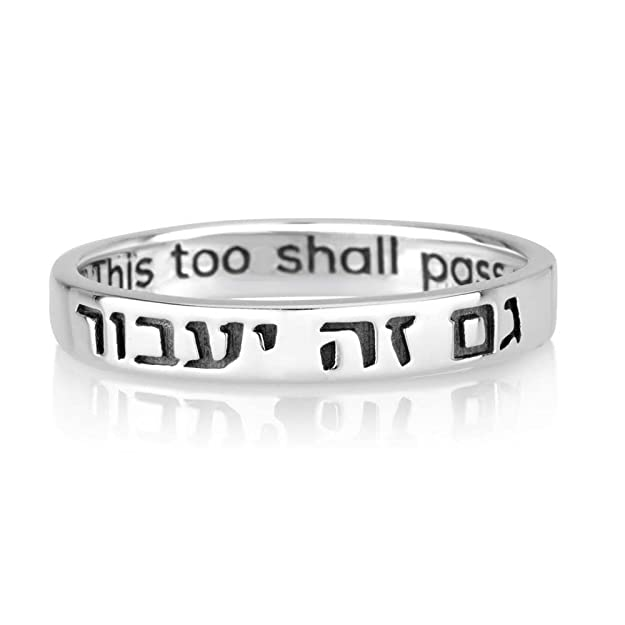 Xuanpai Stainless Steel 8mm Engraved This Too Shall Pass In Hebrew