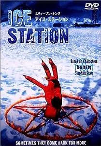 Ice Station Erebus-Sometimes T [Alemania] [DVD]