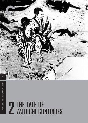 Zatoichi: The Blind Swordsman - The Tale of Zatoichi Continues (English Subtitled)