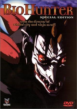 Biohunter [Reino Unido] [DVD]: Amazon.es: Toshihiko Seki ...