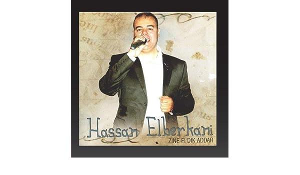 DE EL HASSAN MUSIC GRATUIT TÉLÉCHARGER BERKANI