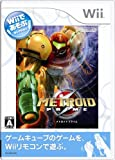 Metroid Prime (Wii de Asobu) [Japan Import] by Nintendo