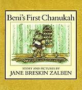 Beni's First Chanukah