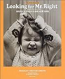 Looking for Mr.Right―あなたにふさわしい人はきっと見つかる (ブルーデイブックシリーズ)
