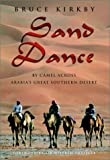 Sand Dance, Bruce Kirkby, 0771095651