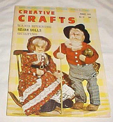 Creative Crafts Magazine August 1970 No. 14 (Hand Spinning, Ozark Dolls, Quilting)