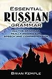 Essential Russian Grammar %28Dover Langu