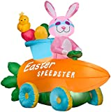 Gemmy Airblown Inflatable Easter Bunny in Speedster Scene