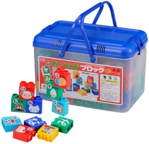 B000645MIA Japanese alphabet block EB627 with a hiragana memory table 514VgF34qZL.