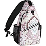 MOSISO Sling Backpack,Travel Hiking Daypack Pattern Rope Crossbody Shoulder Bag, National Style