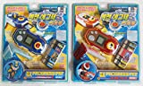 Takara Rockman EXE (Mega Man) : DX Progress PET Blue & Red Set