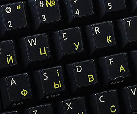 Qwerty Keys Pegatinas Teclado ucraniano Ruso Transparentes con Letras Amarillas: Amazon.es: Electrónica