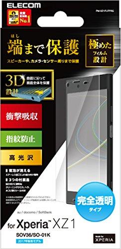 魅了するこどもの日気まぐれなエレコム Xperia XZ1 フィルム SO-01K(docomo) / SOV36(au) フルカバー 衝撃吸収 透明 傷リペア 透明 PM-XZ1FLFPRG