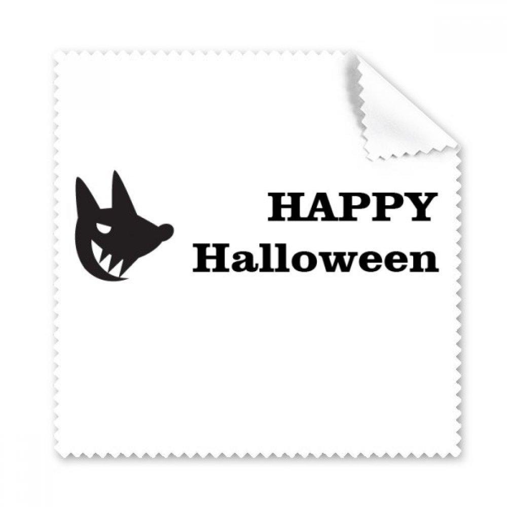 犬Happy Ghost Fearハロウィンメガネ布クリーニングクロスギフト電話画面クリーナー5点   B073SP1QBX