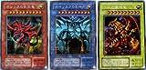 (US) [(G4-03 wing dragon god of G4-02 Ra Giant soldier of G4-01 sky dragon Obelisk of Osiris) set (card of God) 's vision God] Yu-Gi-Oh card (japan import)