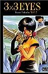 3x3 Eyes, tome 2 par Takada