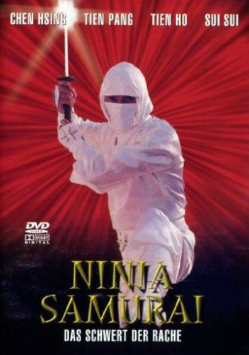 Ninja Samurai - Das Schwert der Rache Alemania DVD: Amazon ...