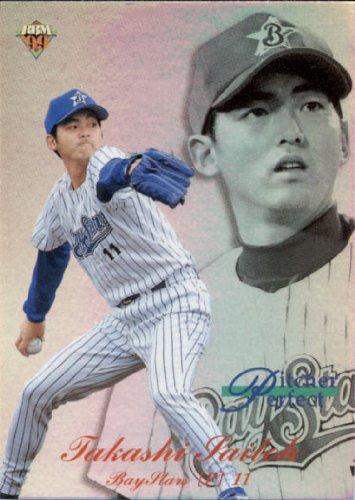 BBM1999 ダイヤモンドヒーローズ ピッチャーパーフェクト No.P1 斎藤隆の商品画像