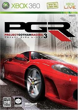 PGR3-プロジェクト ゴッサム レーシング 3
