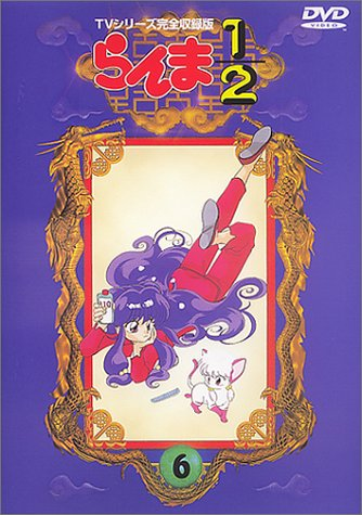らんま1/2 TVシリーズ完全収録版 6