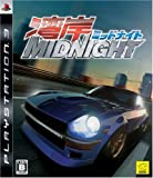 Wangan Midnight [Japan Import]