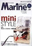 マリンアクアリスト NO.51 2009年 04月号 [雑誌]