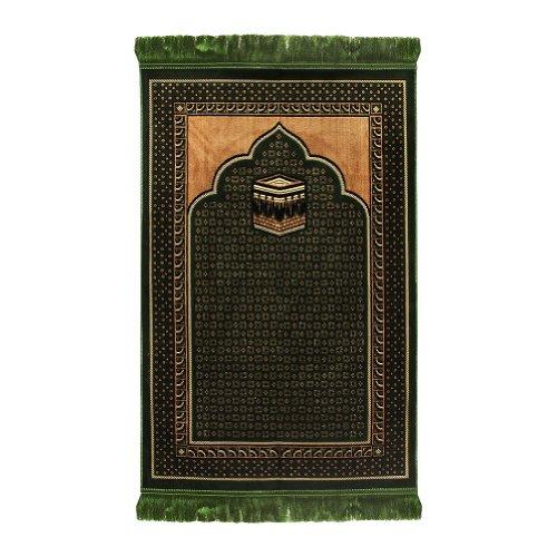 Muslim Prayer Rug Mat 2.3' x 3.6' Green Black Tan Gold Color with Green Tassels