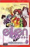 Eiken Volume 1