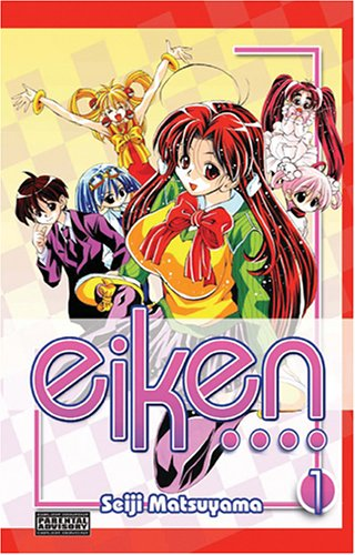 Eiken Volume 1 ebook