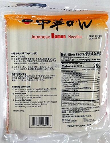 Buy ramen noodle