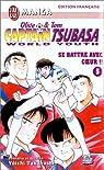 Captain Tsubasa World Youth, tome 05 : Se battre avec coeur !! par Takahashi