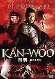 [DVD]KAN-WOO/関羽 三国志英傑伝