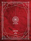 TOP Media UP10TION - Laberinto [Clue ver.] (7th Mini Album) CD+Booklet+2Photocards+Folded Poster