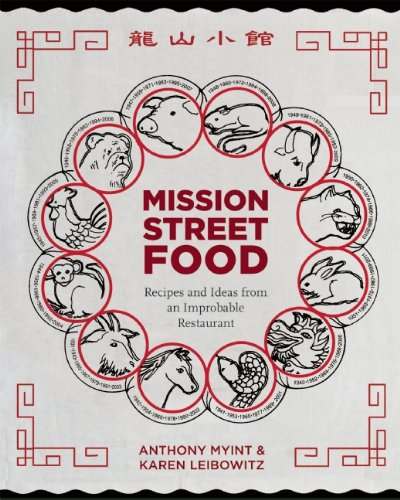 Download mission street food recipes and ideas from an improbable download mission street food recipes and ideas from an improbable restaurant book pdf audio idq03mq9h forumfinder Image collections