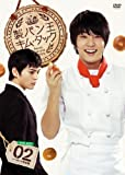 [DVD]製パン王キム・タック DVD-BOX2 <ノーカット完全版>【DVD】