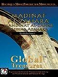 Global Treasures - Madinah Al-Zahara - Cordoba - Andalucia, Spain