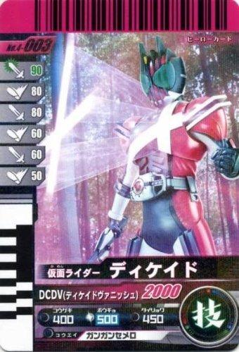 Kamen Rider Battle Ganbaride Decade [ Rare ] No.4-003