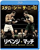 Grudge Match (Film) [Blu-ray]
