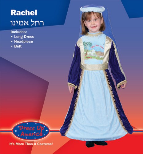 [Jewish Mother Rachel Child Costume Size 4T Toddler] (Jewish Mother Rachel Costume)