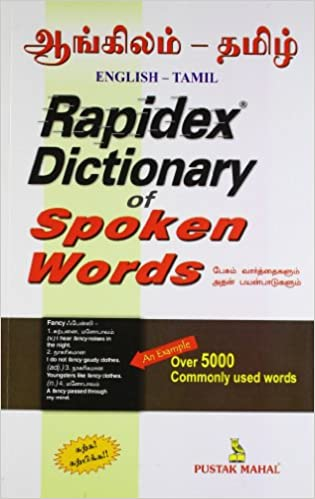Buy Rapidex Dictionary of Spoken Words (Eng-Tamil) Book