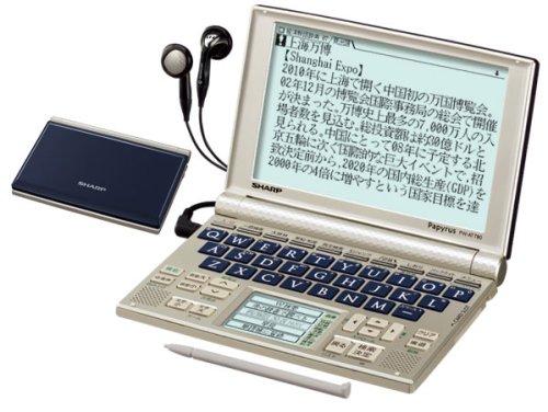 シャープ 音声対応タイプライターキー配列電子辞書 グレースバイオレット PW-AT780V B001BD7ZCG