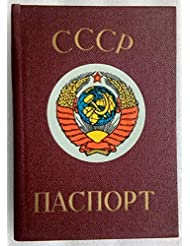 Original Hard Cover for Pasport USSR Soviet Union Cold War Era Bolshevik Communist Russian ID Document Coat of Arms